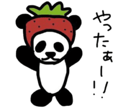 Pandalove sticker #2549407