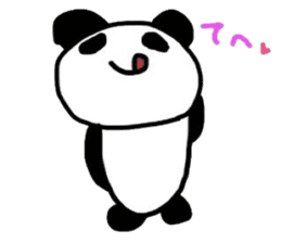 Pandalove sticker #2549417