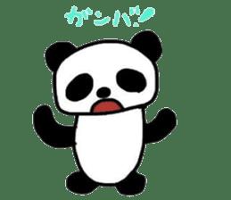 Pandalove sticker #2549419