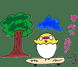 Pig chick sticker #2550501
