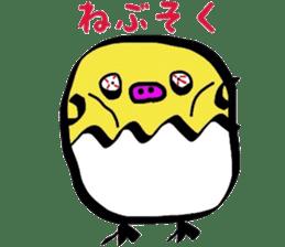 Pig chick sticker #2550509