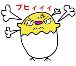 Pig chick sticker #2550515