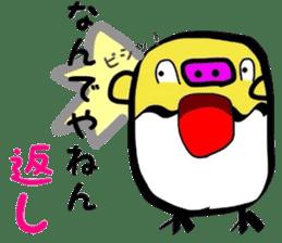 Pig chick sticker #2550518