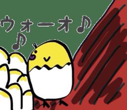 Pig chick sticker #2550521