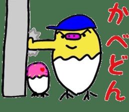 Pig chick sticker #2550526
