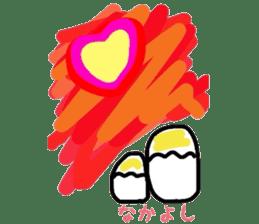 Pig chick sticker #2550529