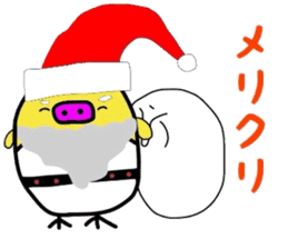 Pig chick sticker #2550536