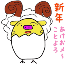 Pig chick sticker #2550540