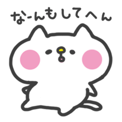 White Cat Sticker : Chilon