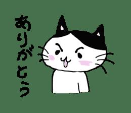 Lucy cat sticker #2557805