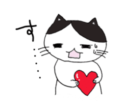 Lucy cat sticker #2557813