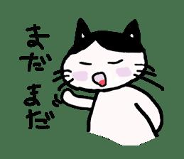 Lucy cat sticker #2557817