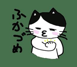Lucy cat sticker #2557818