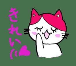 Lucy cat sticker #2557819