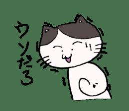Lucy cat sticker #2557820