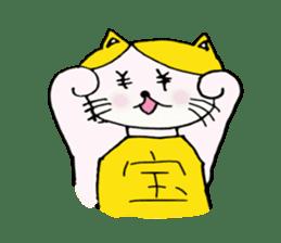 Lucy cat sticker #2557827