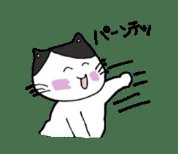 Lucy cat sticker #2557828