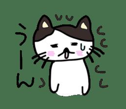 Lucy cat sticker #2557836
