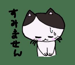 Lucy cat sticker #2557840
