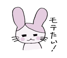 Lucy cat sticker #2557844