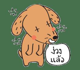 Lucky Happy dog sticker #2563900