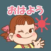 สติ๊กเกอร์ไลน์ Easy to use peko Sticker-2nd-