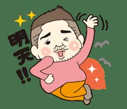Takuya at Cholesterol(Chinese ver) sticker #2571912