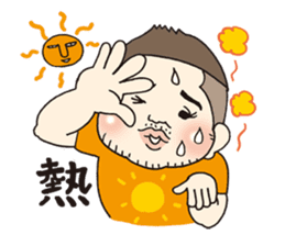 Takuya at Cholesterol(Chinese ver) sticker #2571914