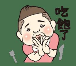 Takuya at Cholesterol(Chinese ver) sticker #2571918