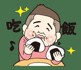 Takuya at Cholesterol(Chinese ver) sticker #2571919