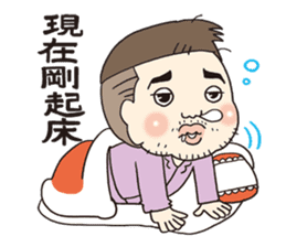 Takuya at Cholesterol(Chinese ver) sticker #2571923