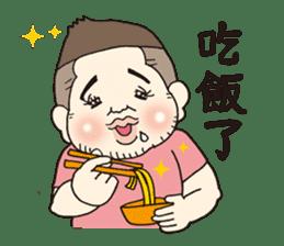 Takuya at Cholesterol(Chinese ver) sticker #2571924