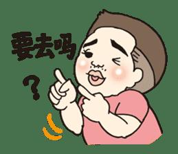 Takuya at Cholesterol(Chinese ver) sticker #2571925