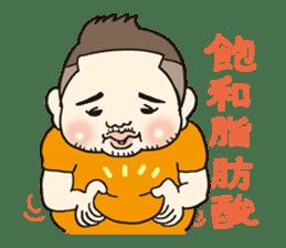 Takuya at Cholesterol(Chinese ver) sticker #2571929
