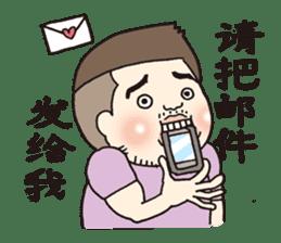 Takuya at Cholesterol(Chinese ver) sticker #2571932