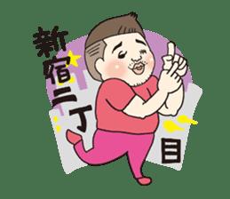 Takuya at Cholesterol(Chinese ver) sticker #2571937
