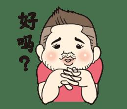 Takuya at Cholesterol(Chinese ver) sticker #2571939