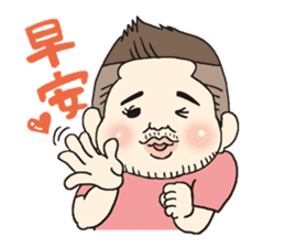 Takuya at Cholesterol(Chinese ver) sticker #2571940