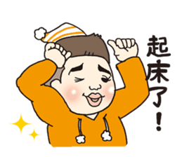 Takuya at Cholesterol(Chinese ver) sticker #2571942
