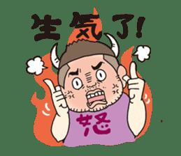 Takuya at Cholesterol(Chinese ver) sticker #2571943