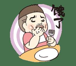 Takuya at Cholesterol(Chinese ver) sticker #2571944