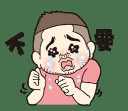 Takuya at Cholesterol(Chinese ver) sticker #2571950