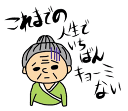 Various expressions of cool old woman sticker #2572673