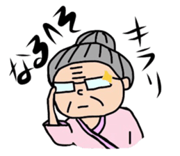 Various expressions of cool old woman sticker #2572674