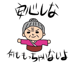 Various expressions of cool old woman sticker #2572677