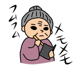 Various expressions of cool old woman sticker #2572690