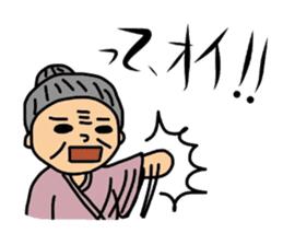 Various expressions of cool old woman sticker #2572700