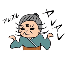 Various expressions of cool old woman sticker #2572704
