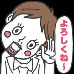 ventriloquist puppet FUKU