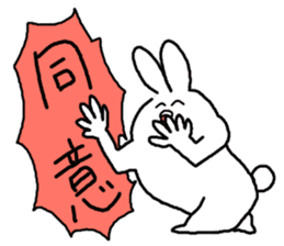 response rabbit sticker #2578488